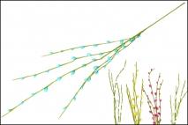Gałązka dekoracyjna 112cm