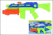 Pistolet na wodę 11x11,5x20cm