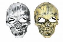 Dekoracja Halloween maska 25cm
