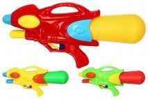 Pistolet na wodę 45,5x9x23,5cm